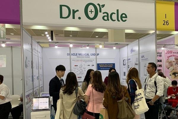 닥터오라클이 2019 인터참코리아에 참가해 자사의 대표제품들을 글로벌 기업들에 선보였다.
